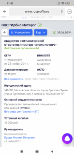 Screenshot_2019-06-29-21-45-55-837_ru.yandex.searchplugin.png