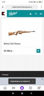 Screenshot_2020-09-11-00-39-36-728_ru.yandex.searchplugin.jpg