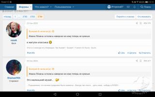 Screenshot_20201007-131215.png
