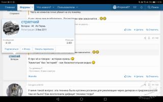 Screenshot_20201007-135051.png