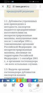 Screenshot_20210324_214640_ru.yandex.searchplugin.jpg