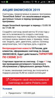 Screenshot_2018-04-16-16-20-52-370_com.opera.browser.png