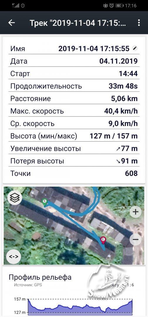 Screenshot_20191104_171645_com.atlogis.sovietmaps.jpg