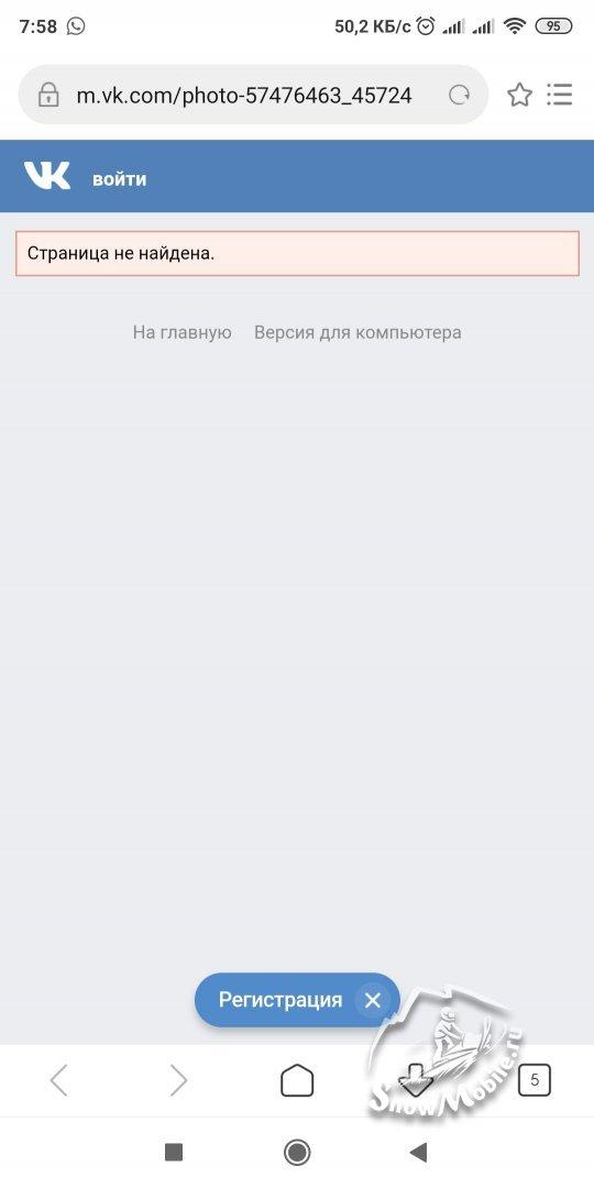 Screenshot_2019-11-29-07-58-15-944_com.android.browser.jpg