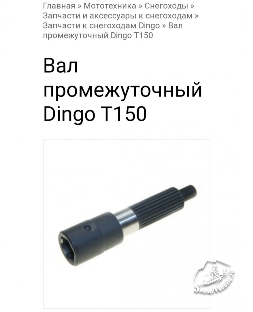 IMG_20200529_234158.jpg