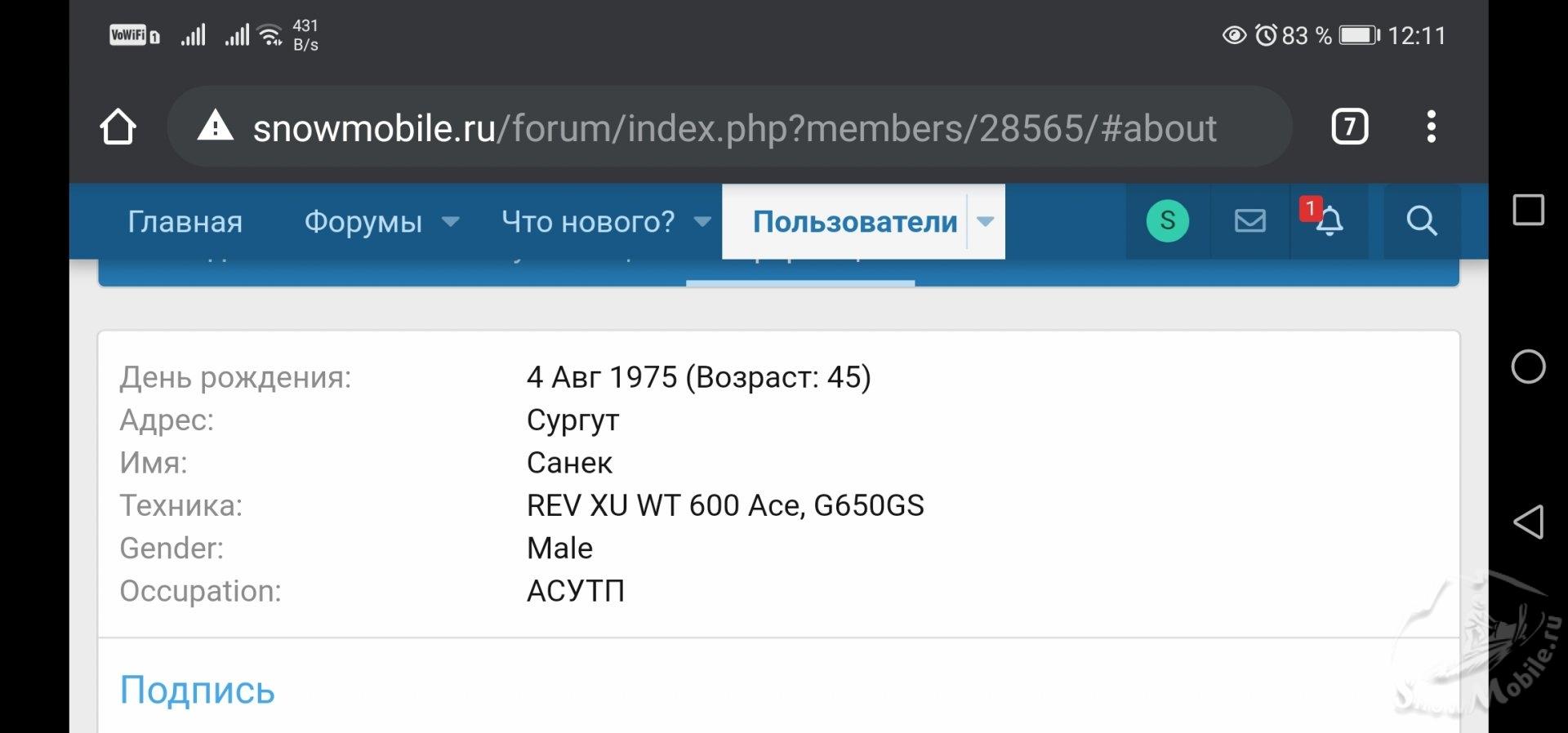 Screenshot_20201007_121117_com.android.chrome.jpg