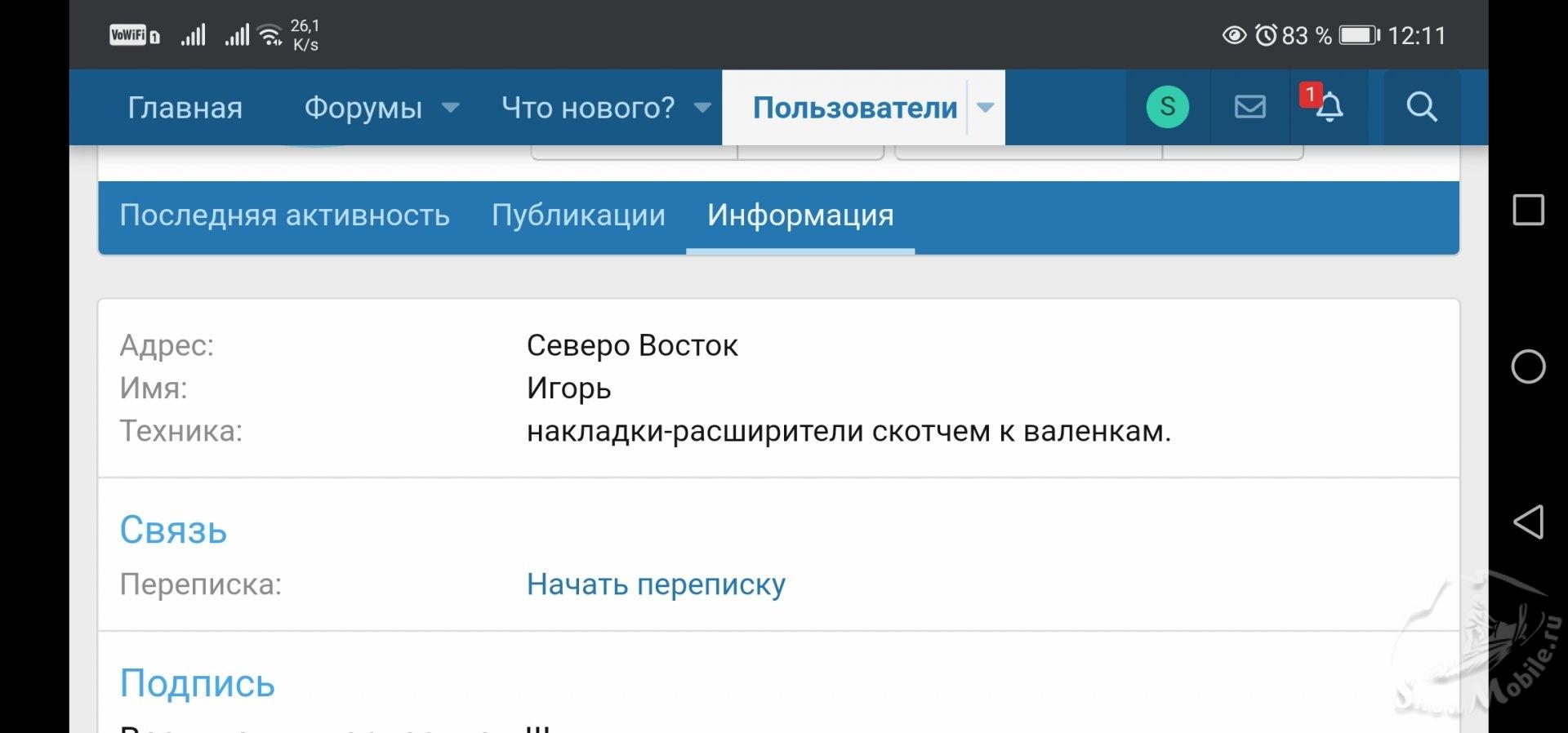 Screenshot_20201007_121101_com.android.chrome.jpg