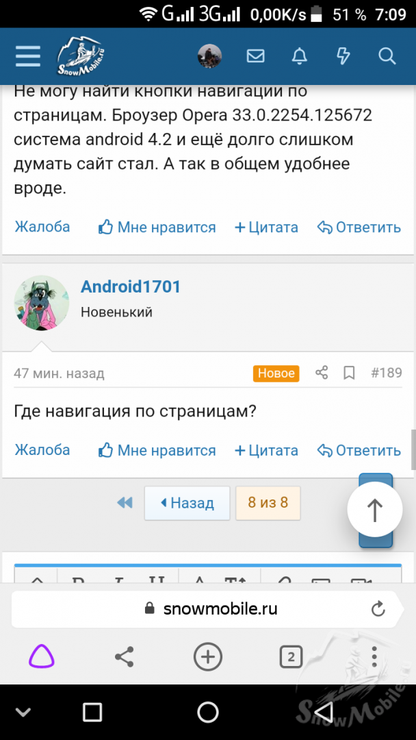 Screenshot_20201130-070933.png