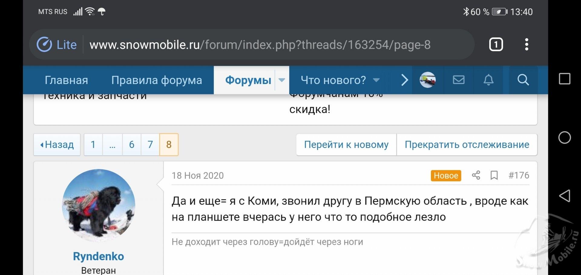 Screenshot_20201130_134051_com.android.chrome.jpg
