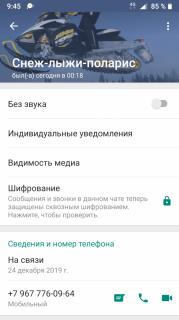 Screenshot_20200107-094510.png