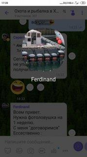 Screenshot_2020-09-17-17-39-37-541_com.viber.voip.jpg