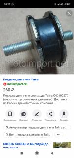 Screenshot_2020-10-03-18-26-07-943_ru.yandex.searchplugin.png
