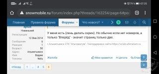 Screenshot_20201016_072528_com.android.chrome.jpg