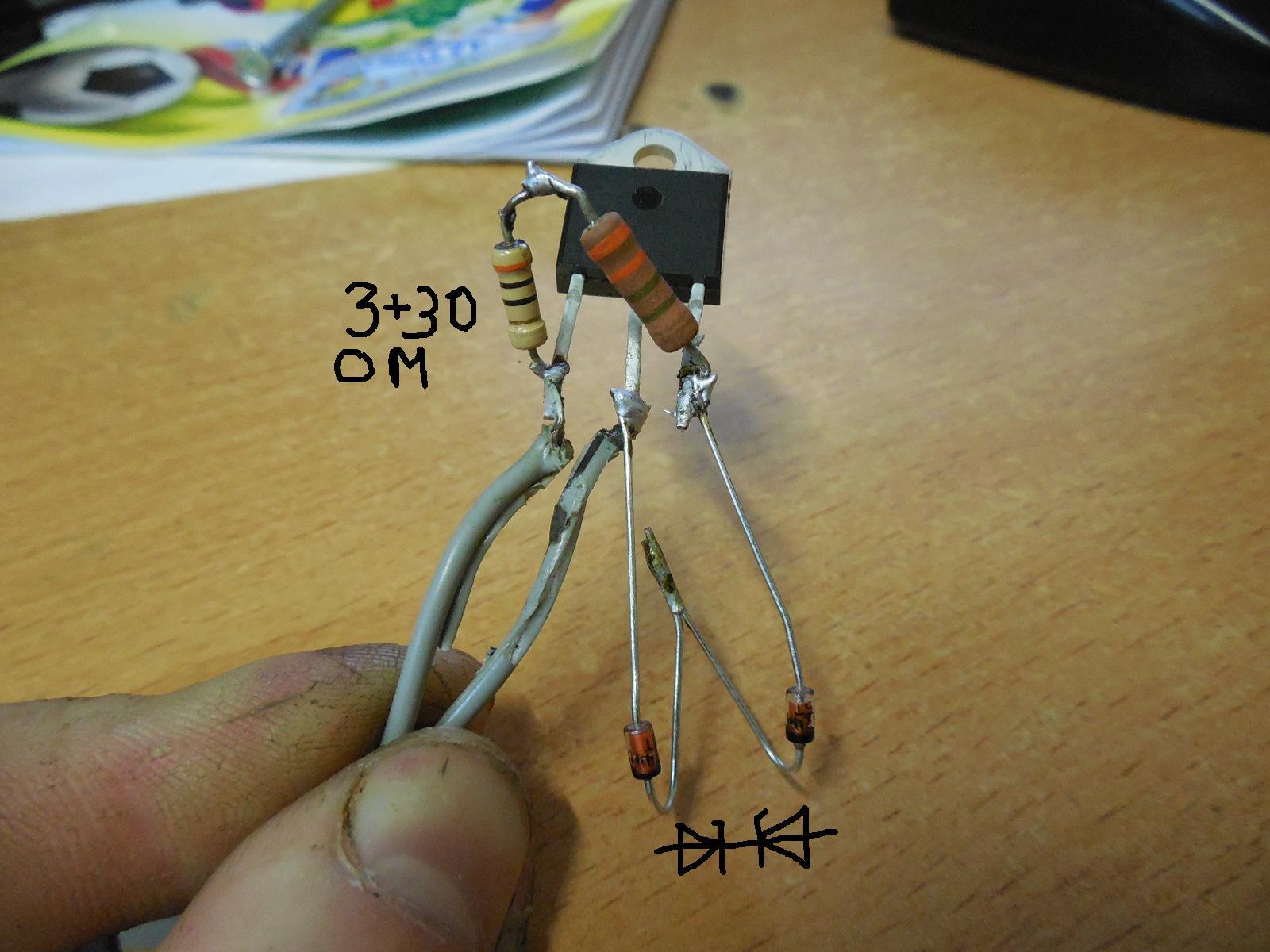 схема шунтирующего стабилизатора напряжения для минска