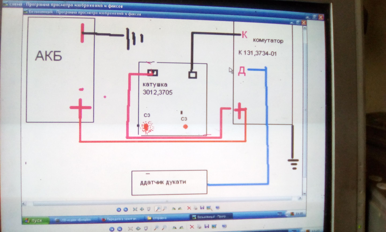 схема зажигания уаз с датчиками холла