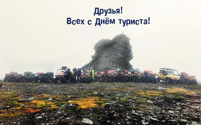 ural-08-2017 (3).jpg