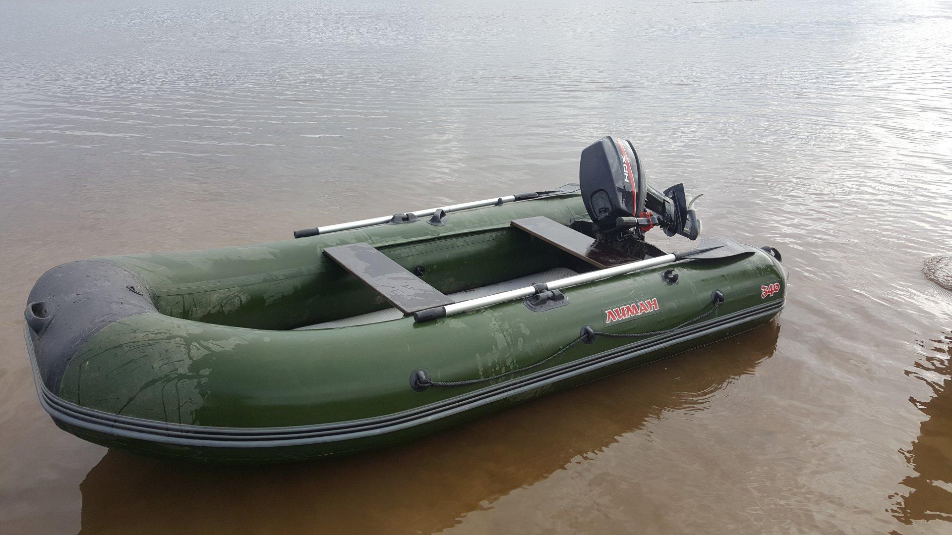 лодка лиман 340 цена