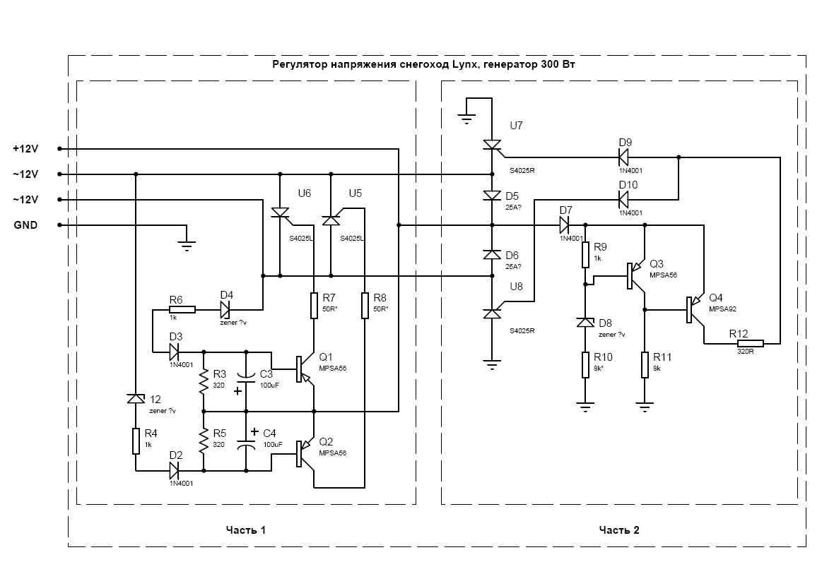 схема регулятора напряжения на 12в