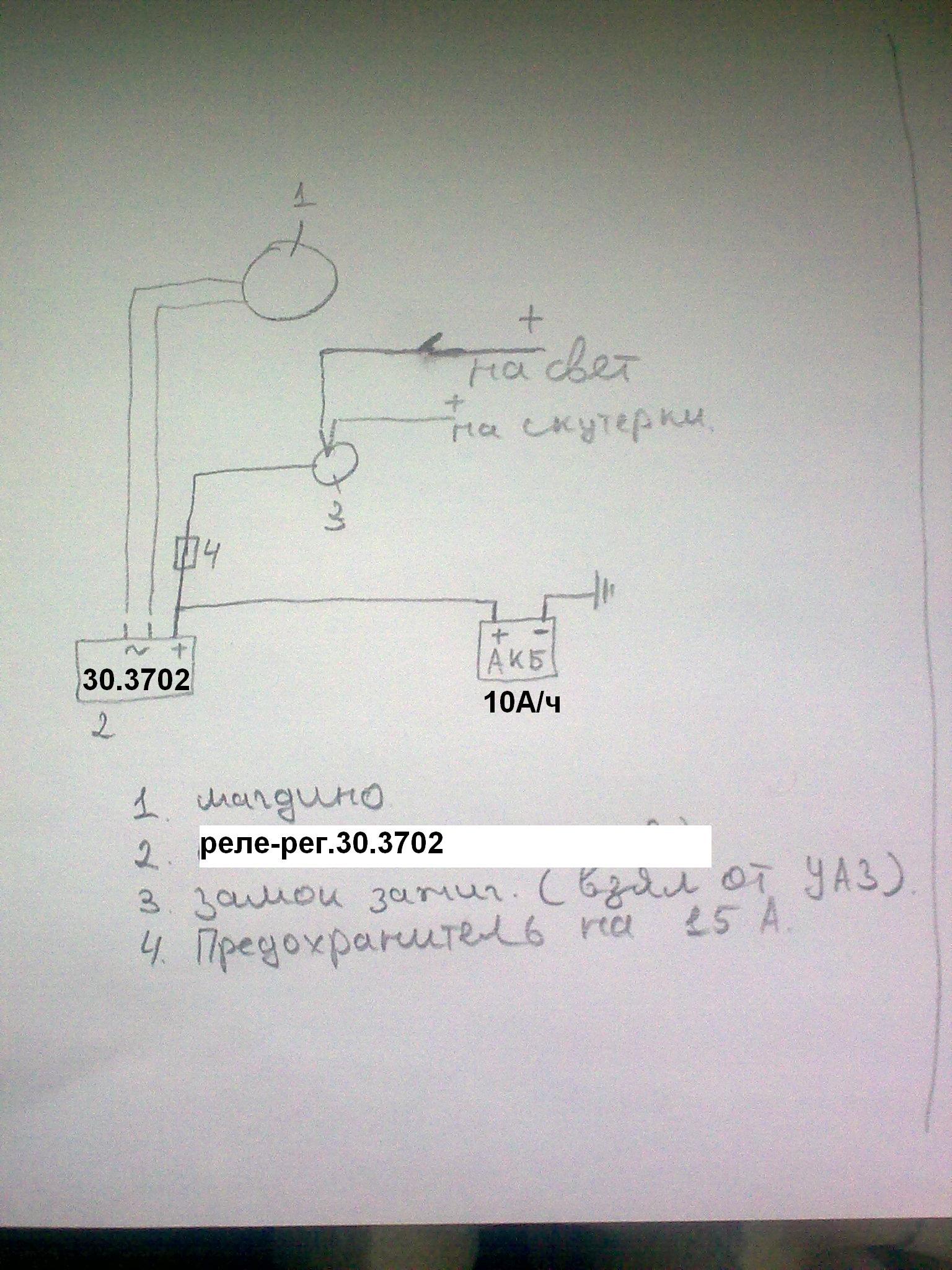 регулятор напряжения 21 3702 схема подключения