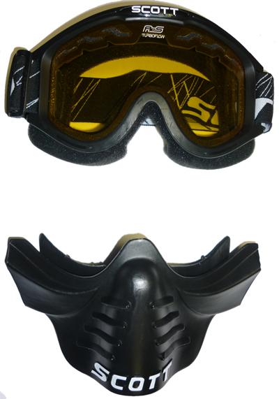 купить в архангельске маску для езды на снегоходе