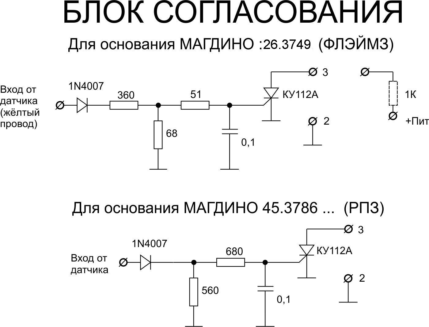 einhell bbh 850/1 схема